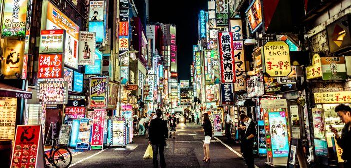 Tokyo - HeadStuff.org