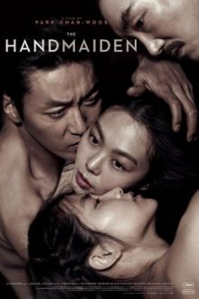 The Handmaiden is in Cinemas from Friday 14th April. - HeadStuff.org